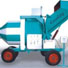 Reversible Drum Mixer Plant